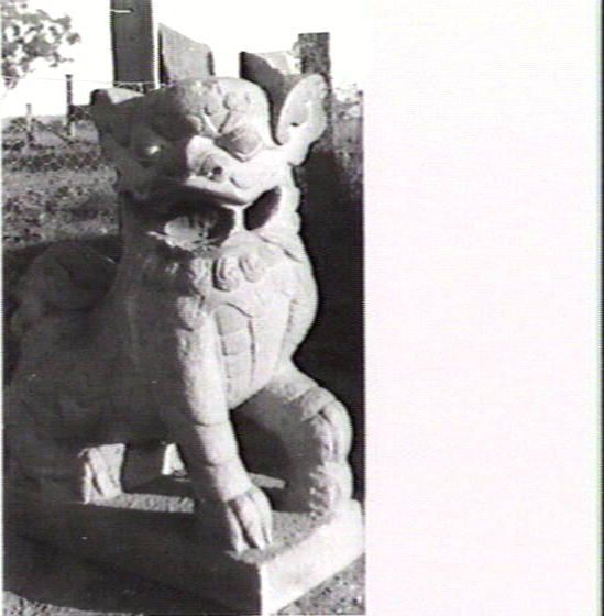 Stone-carved guardian dog