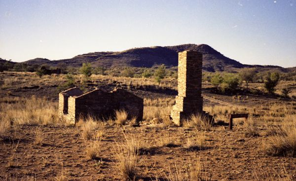 Ruins of the assay office